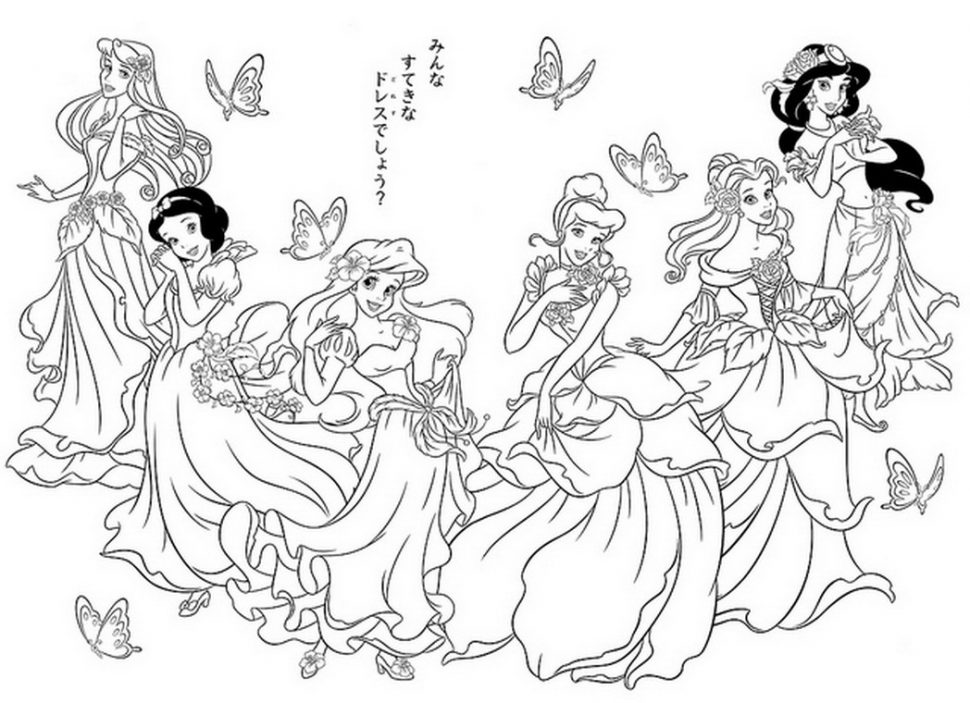 970x703 Coloring Princess Color Book Coloring Page For Kidsinces Beauty