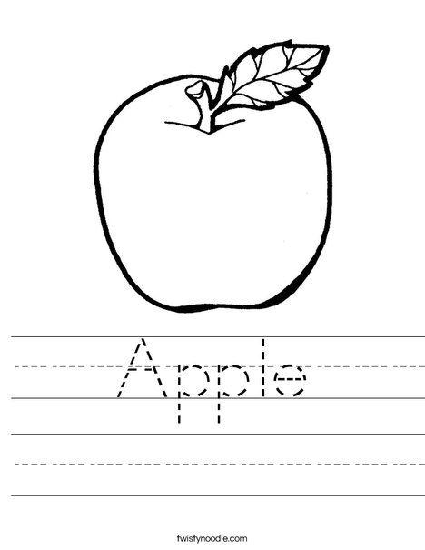 468x605 Drawn Apple Kindergarten Worksheet