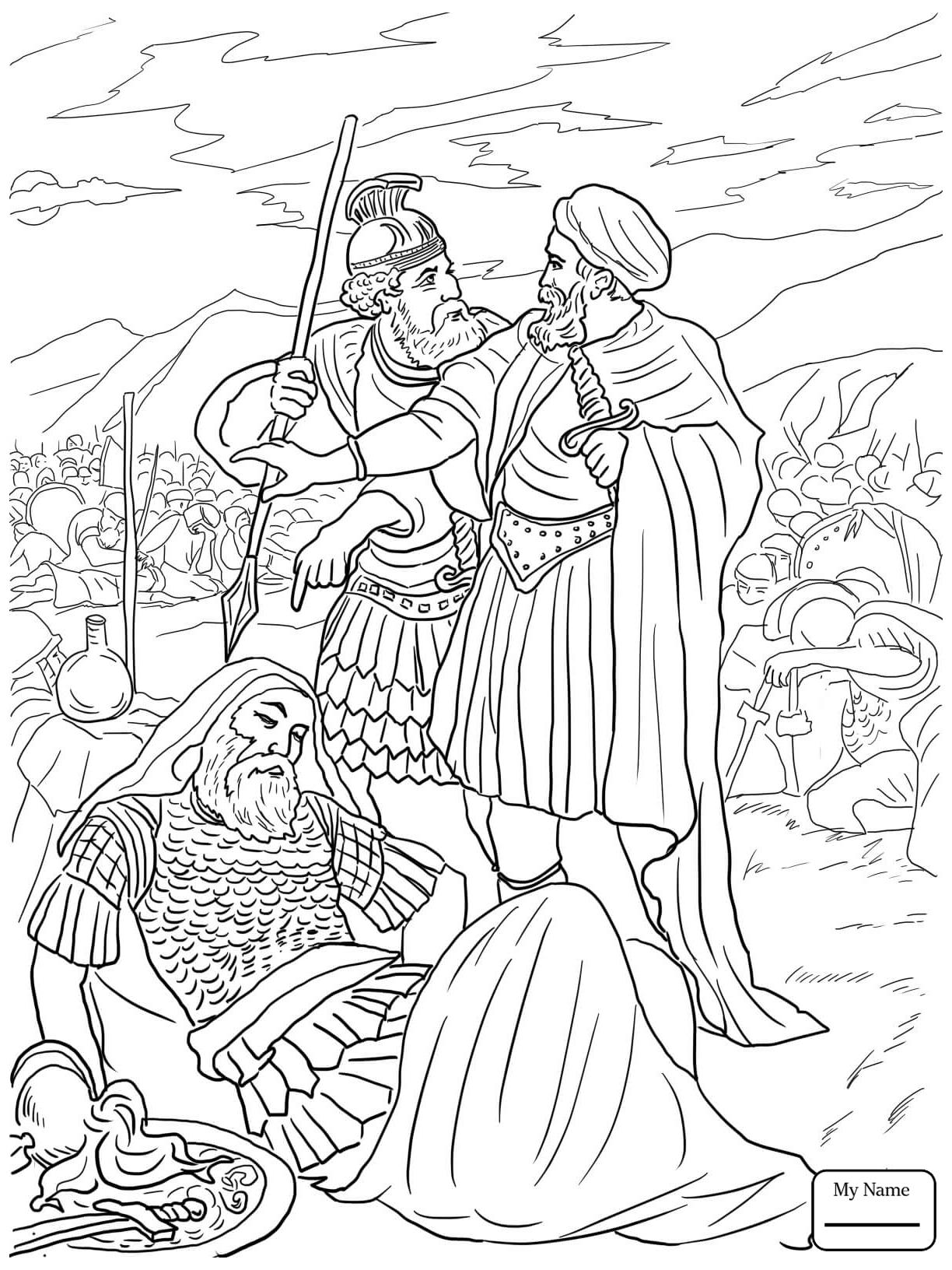 King David Drawing at GetDrawings.com | Free for personal ...