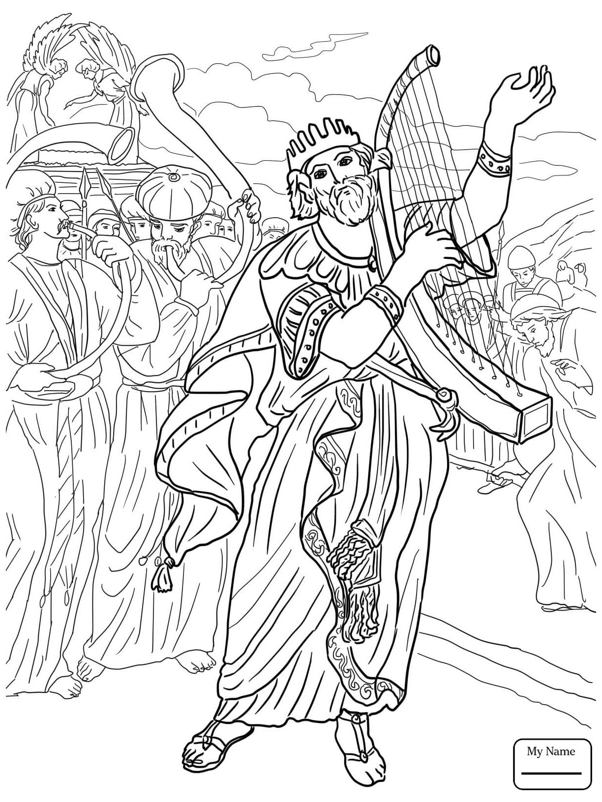 1224x1632 King David Mycoloring7