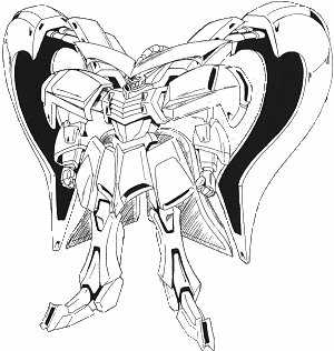 300x316 King Of Heart The Gundam Wiki Fandom Powered By Wikia