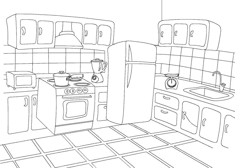 824x589 Kitchen Room