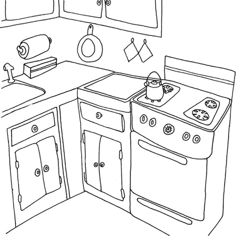 760x760 Kitchen Room