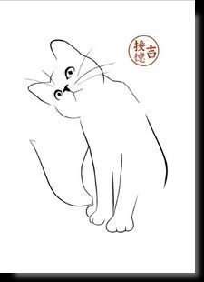 225x310 Diy Cat Silhouette Pillow Cases Cat Outline Tattoo, Cat