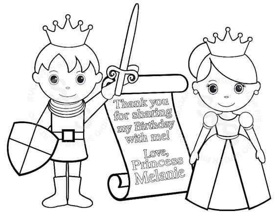 570x440 Personalized Printable Princess Prince Knight Scroll Birthday