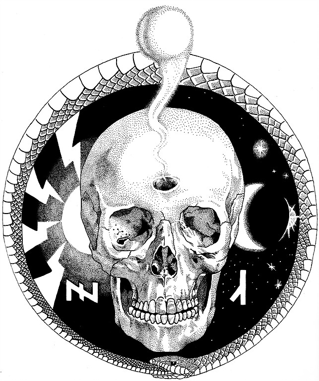 643x769 Secret Knowledge By Stephen Bower Art By Stephen Bower
