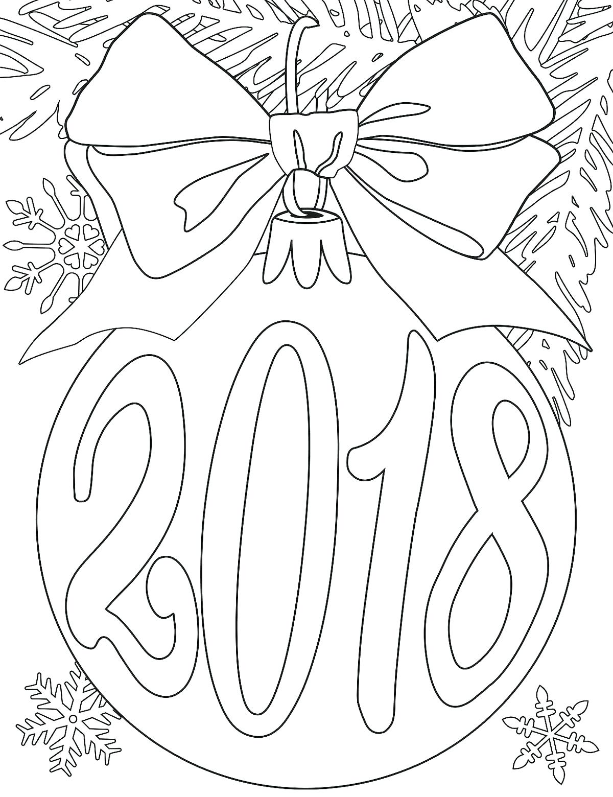 1200x1560 Coloring Kobe Bryant Coloring Pages New Year Printable Fun