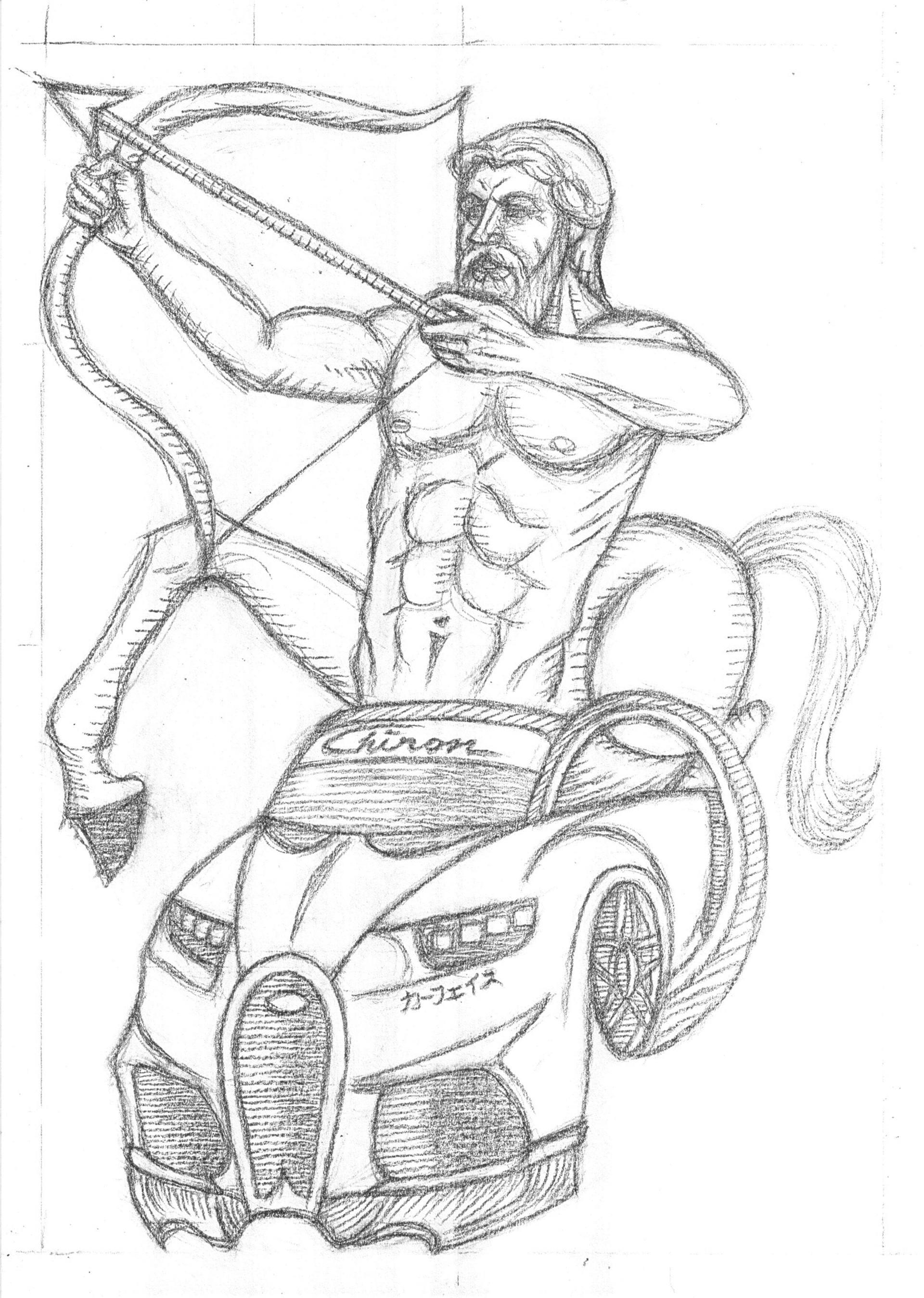Koenigsegg Drawing
