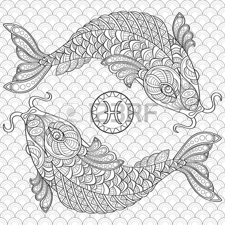 450x450 Pisces. Koi Fish. Chinese Carps. Adult Antistress Coloring Page
