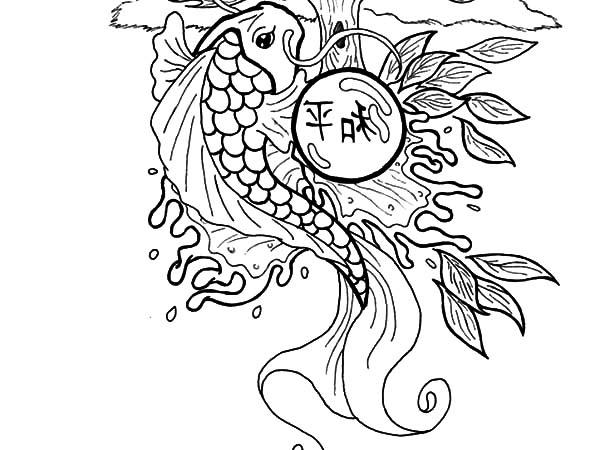 Exceptional 600x450 Chinese New Year Koi Fish Coloring Pages Chinese New Year Koi