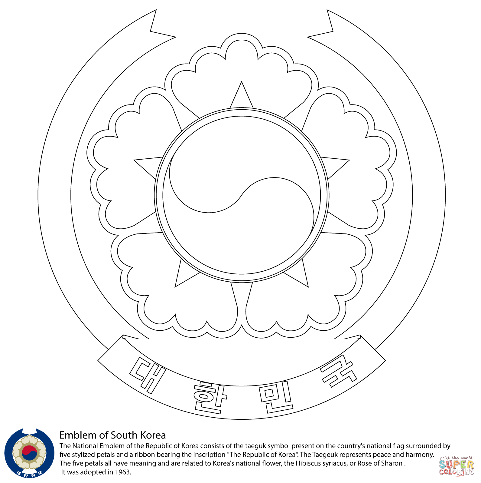 1591x1595 Flag Of South Korea Coloring Page Free Printable Coloring Pages