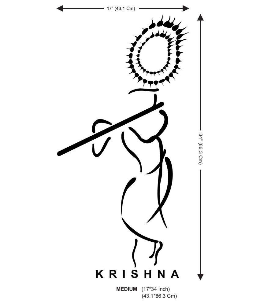 850x995 Wallskart Krishna Fine Line Art Vinyl Wall Stickers