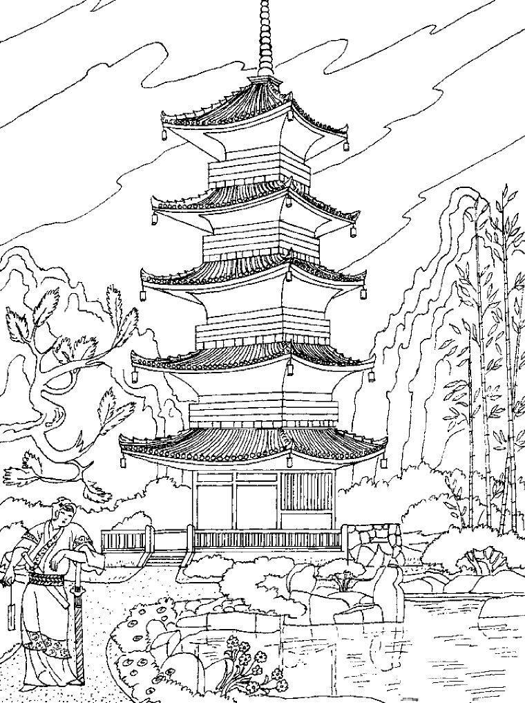760x1017 Landscape Adult Coloring Page Mandalas Adult