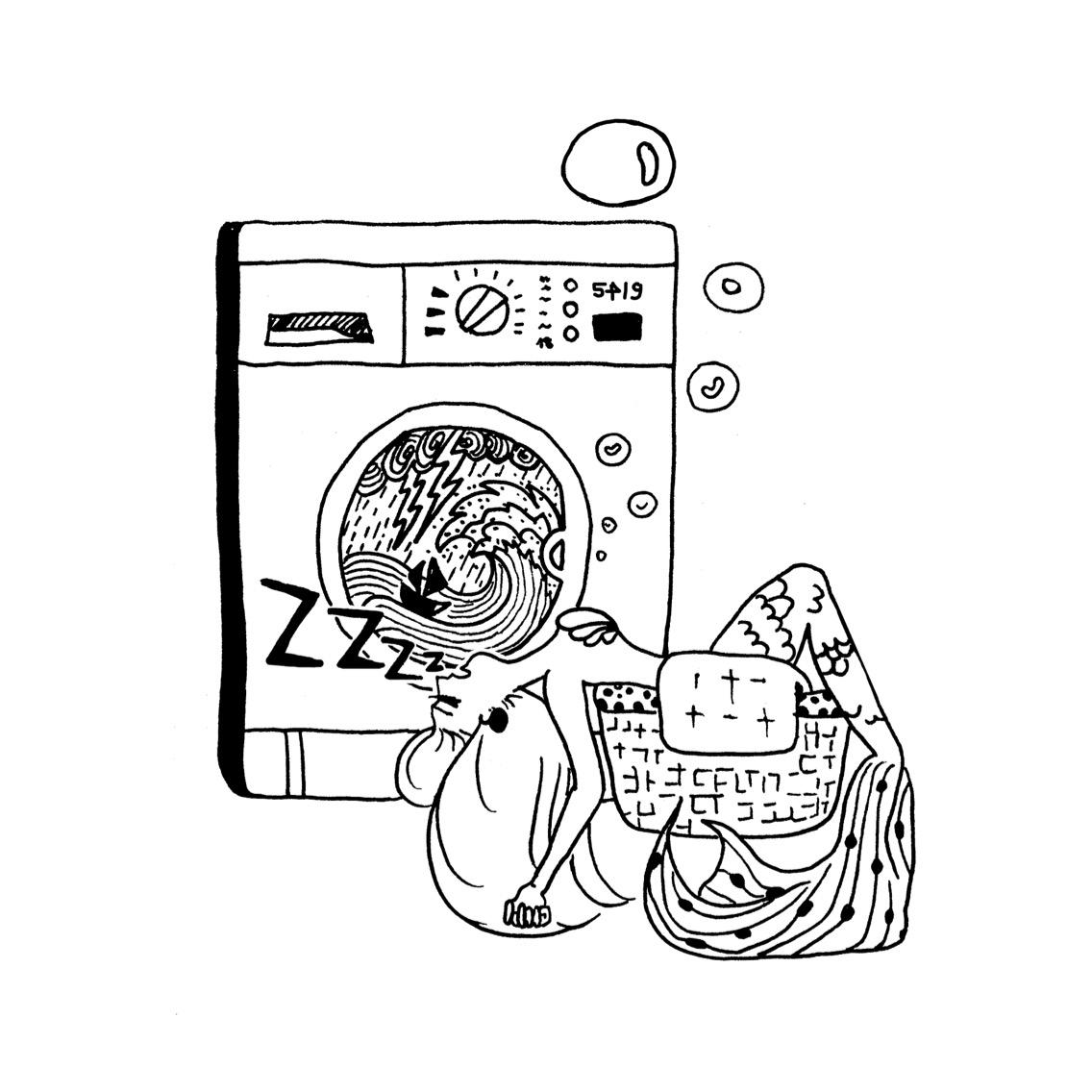 1136x1136 Mermaid Sleeping In Laundry Basket 5419 Illustration Junkie