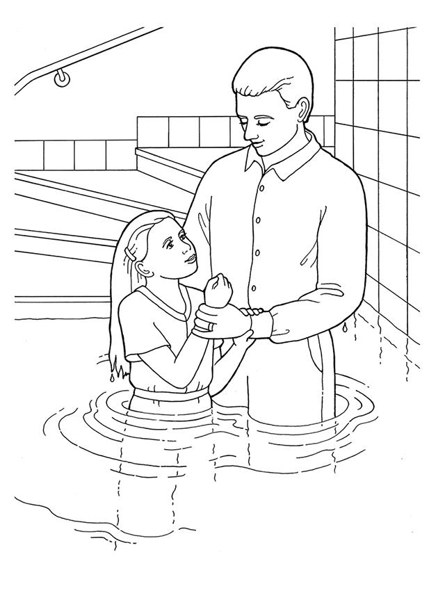 640x853 Young Girl Baptism