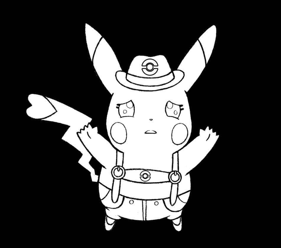 951x840 025 Cosplay Pikachu In Lederhosen By Realarpmbq