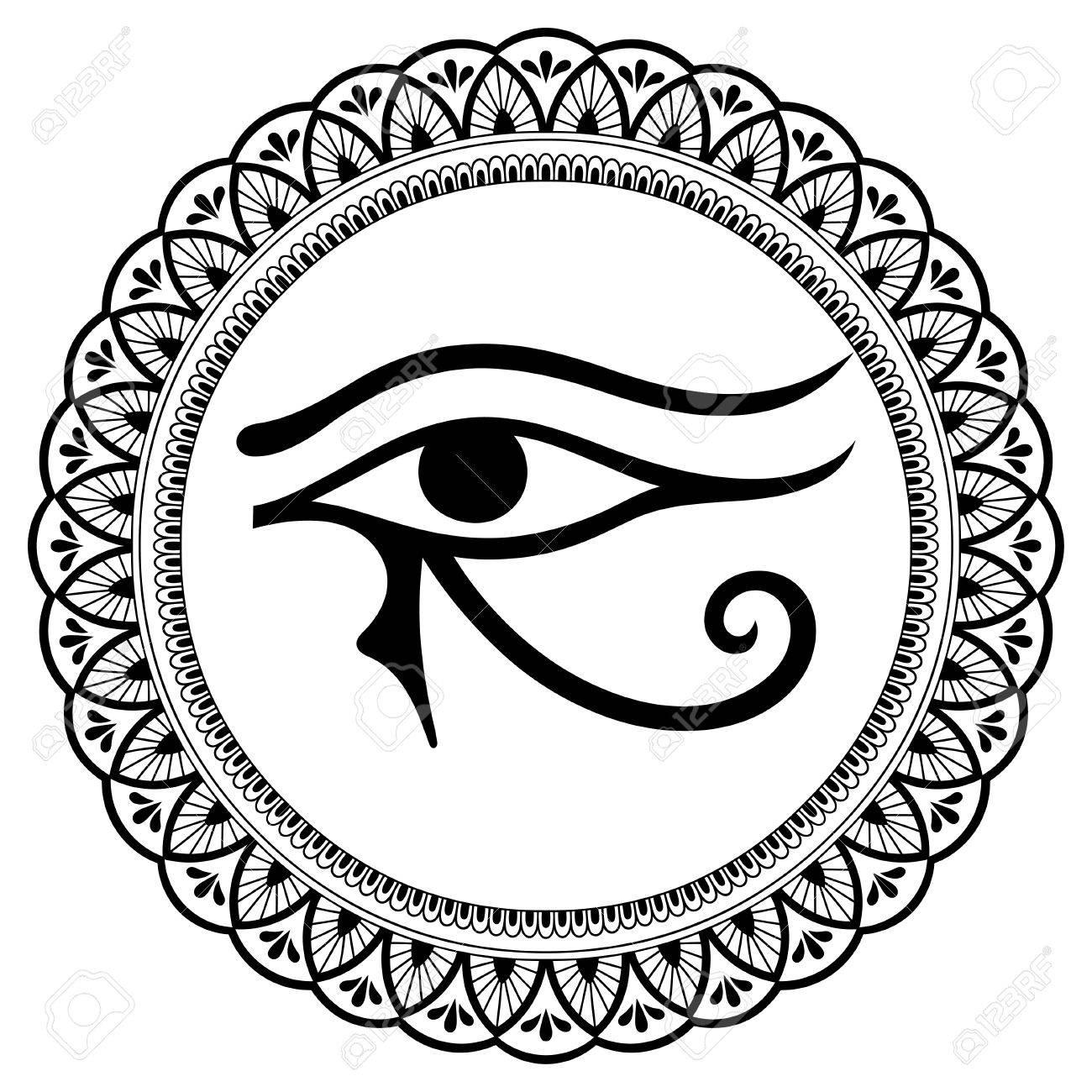 1300x1300 Circular Pattern In The Form Of Mandala. The Ancient Symbol Eye