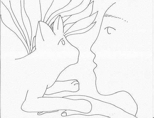 500x384 Another World, A Novel By Banana Yoshimoto With Drawings By Alicia