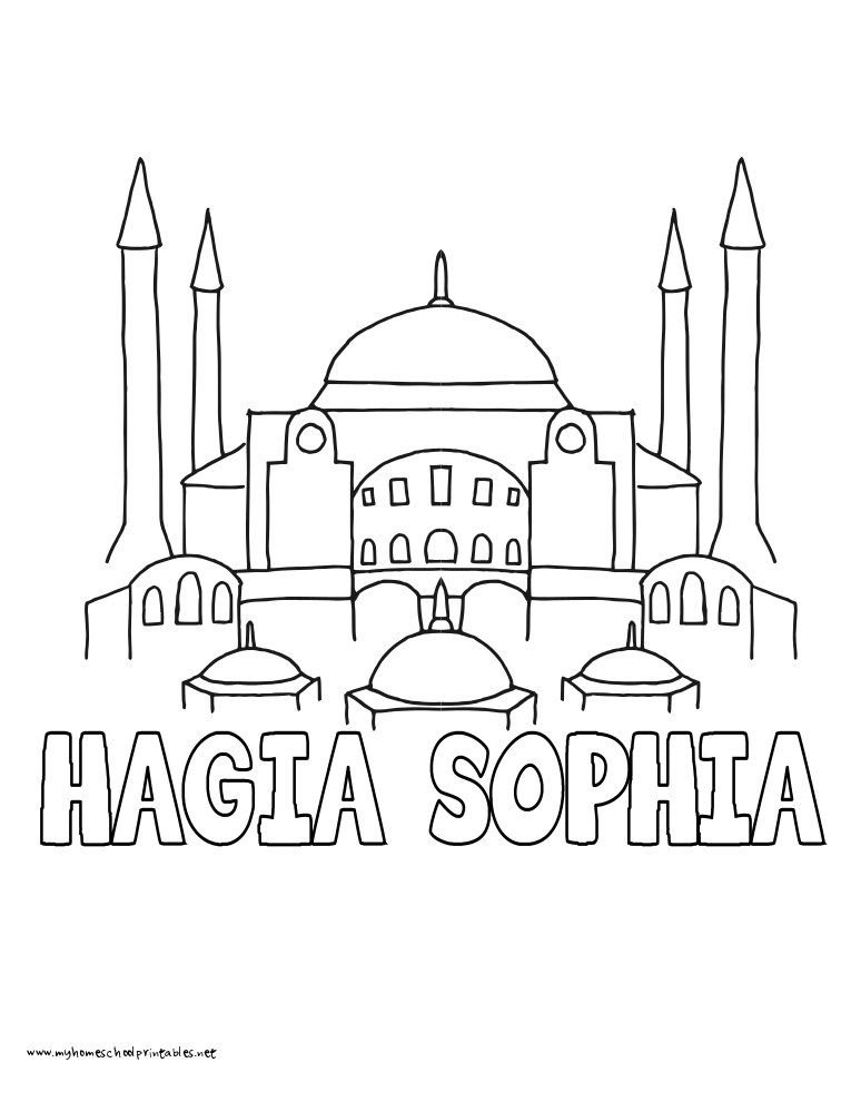 765x990 World History Coloring Pages Printables Sophia Hagia Mystery