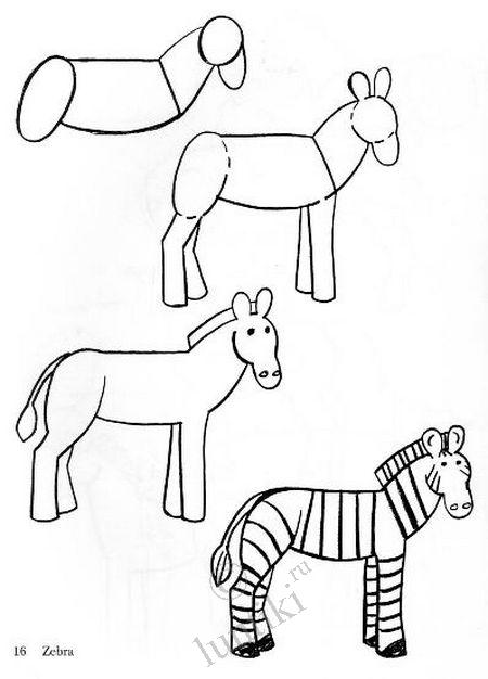 450x626 Children Drawing. Drawing Lessons For Beginners