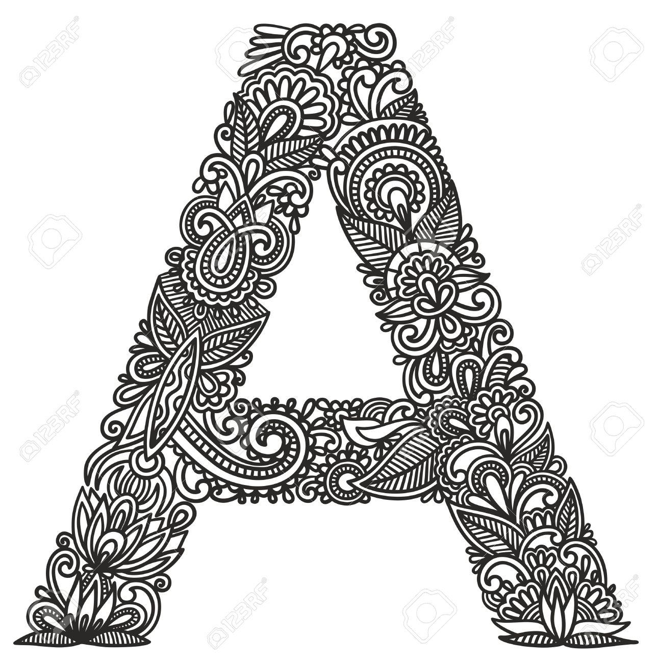 1290x1300 Hand Drawing Ornamental Alphabet Royalty Free Cliparts, Vectors