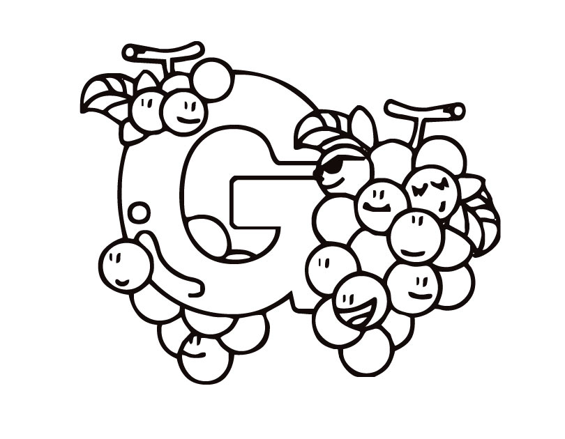 810x630 Printable Letter G (Kiddy) Coloring Page