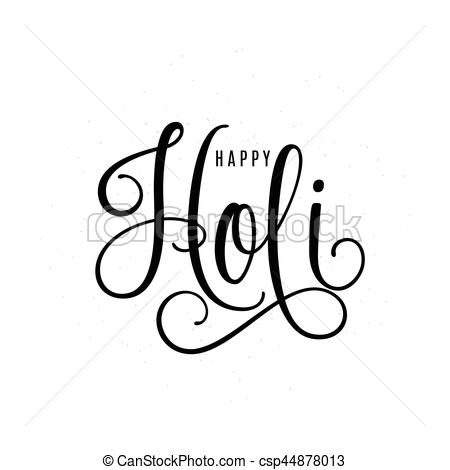 450x470 Vector Illustration Of Happy Holi Lettering Text Silhouette
