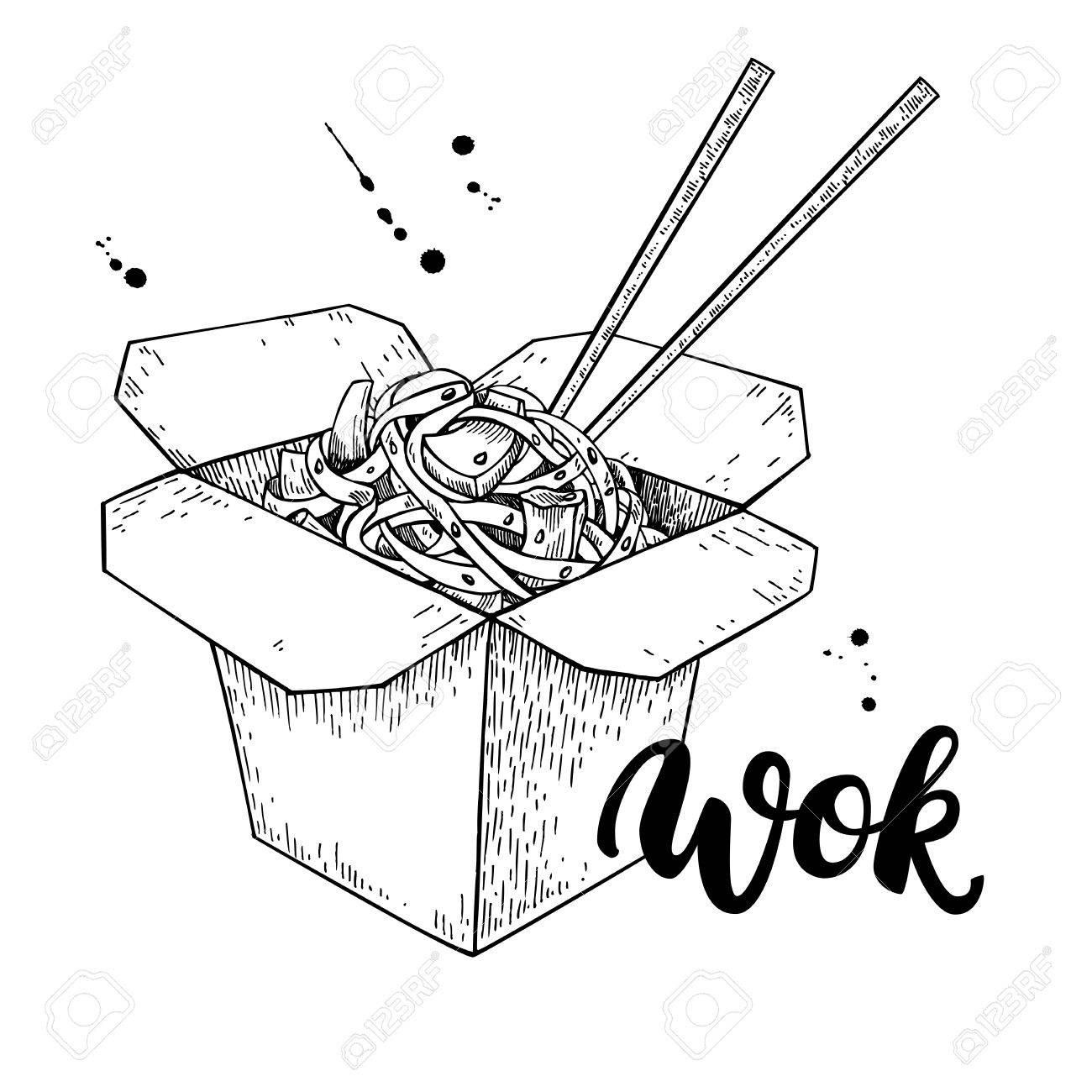 1300x1300 Wok Vector Drawing With Lettering. Isolated Chinese Box
