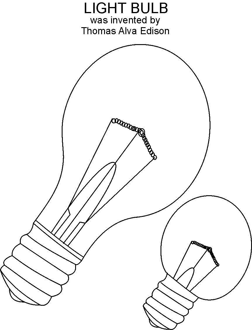 862x1129 Light Bulb