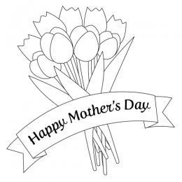 260x260 Mother's Day Clip Art Lovetoknow