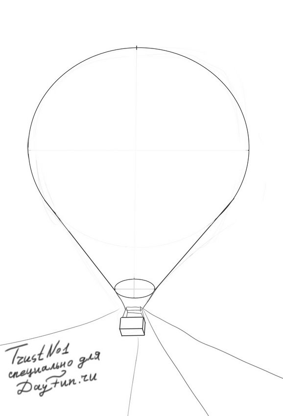 578x850 How To Draw Balloons Step By Step