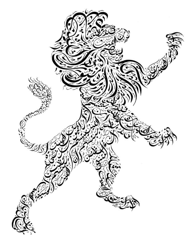 770x953 Saatchi Art Mutanabbi's Lion