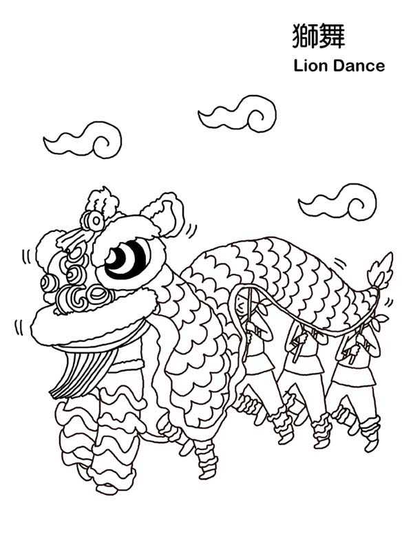 600x776 Chinese New Year Lion Dance In Chinese Symbols Coloring Page