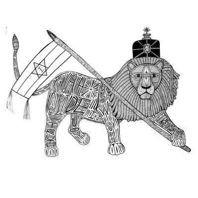 400x400 Lion Of Judah Mystery, Babalon