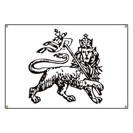 460x460 Lion Of Judah Banner By Ethiostuff