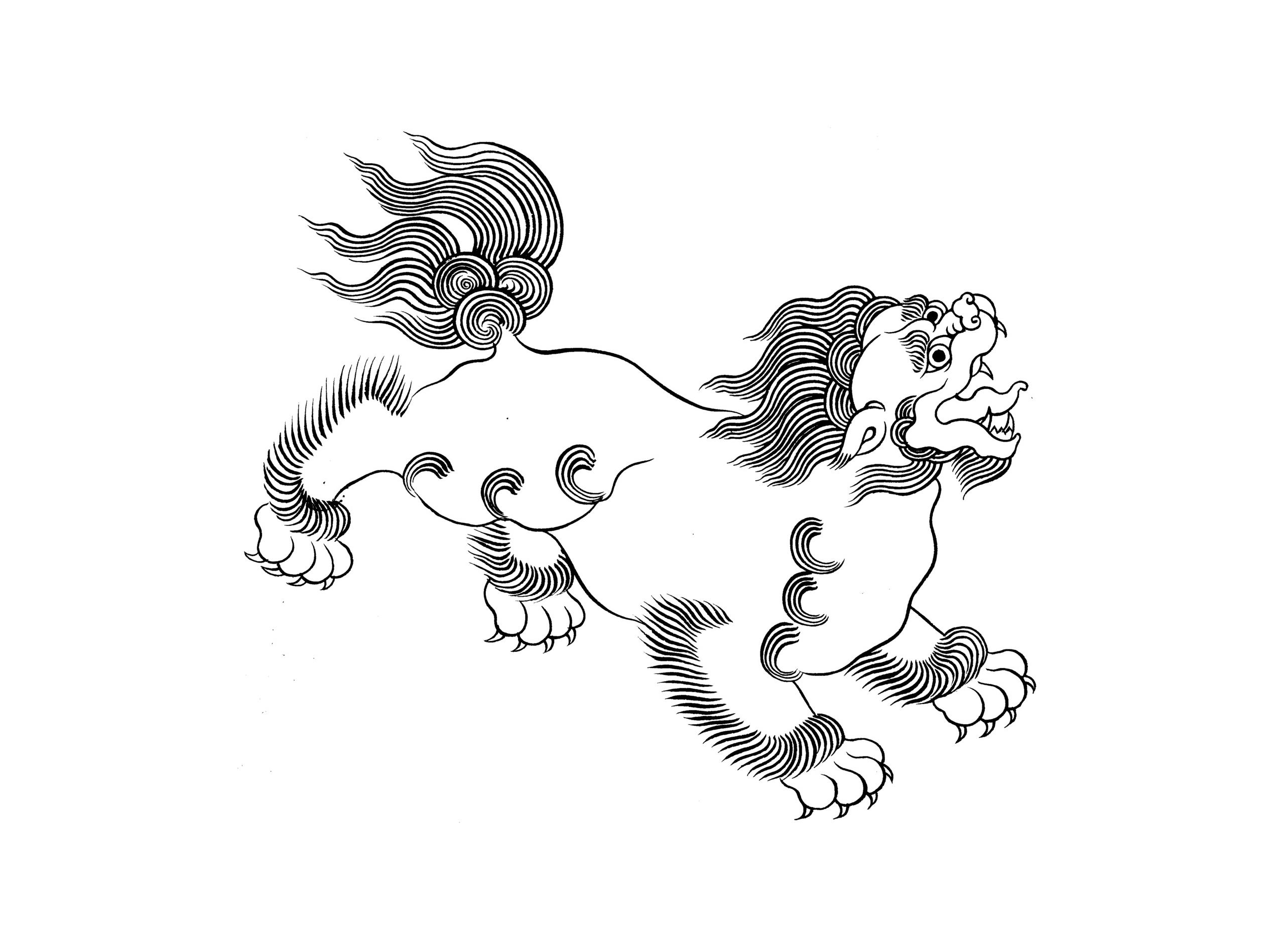 2540x1897 The Tibetan Snow Lion, Inspiration Of Our Namesnowlionsports