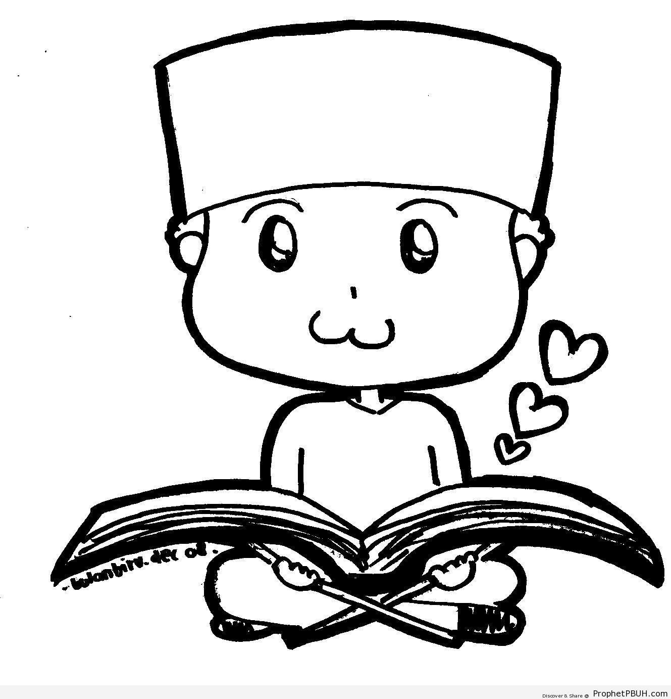 1329x1383 Chibi Muslim Little Boy Reading Quran Chibi Boy Drawings