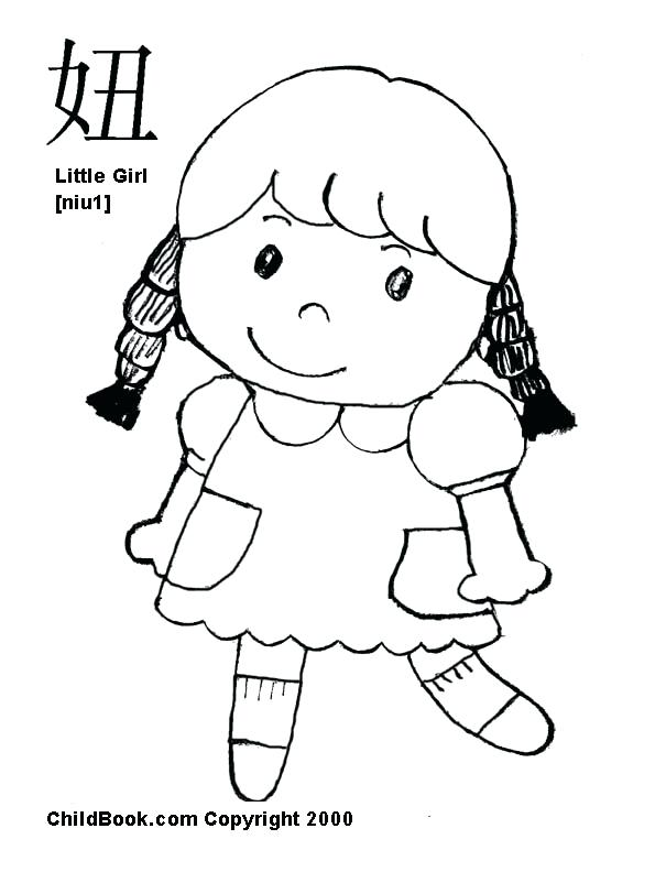 605x792 Picture Of A Girl To Color Girls Coloring Pages To Print Cartoon