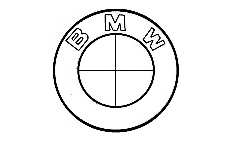 1500x885 How To Draw The Bmw Logo (Symbol, Emblem)