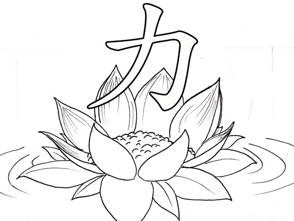 Lotus flower drawing tattoo at getdrawings free for personal 600x450 30 mind blowing tattoo sketches mightylinksfo