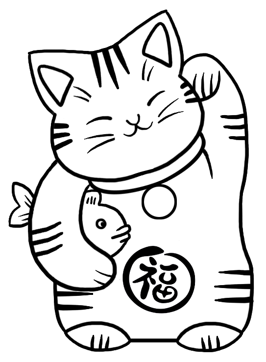 543x739 Image Gallery Japanese Lucky Cat Drawing Do Art