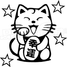 223x223 Chinese Lucky Cat Maneki Neko Silhouette 4 Decal Sticker