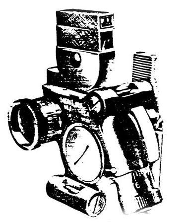 Cs M4 Engine