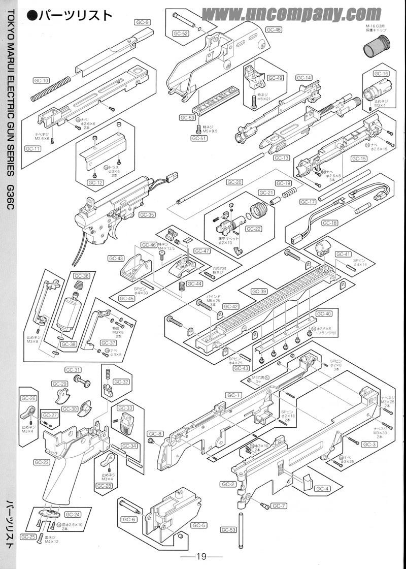 m4 rifle drawing at getdrawings com