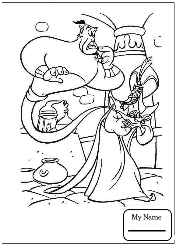 578x810 Aladdin Cartoons Aladdin And Jasmine Are Flying On Magic Carpet