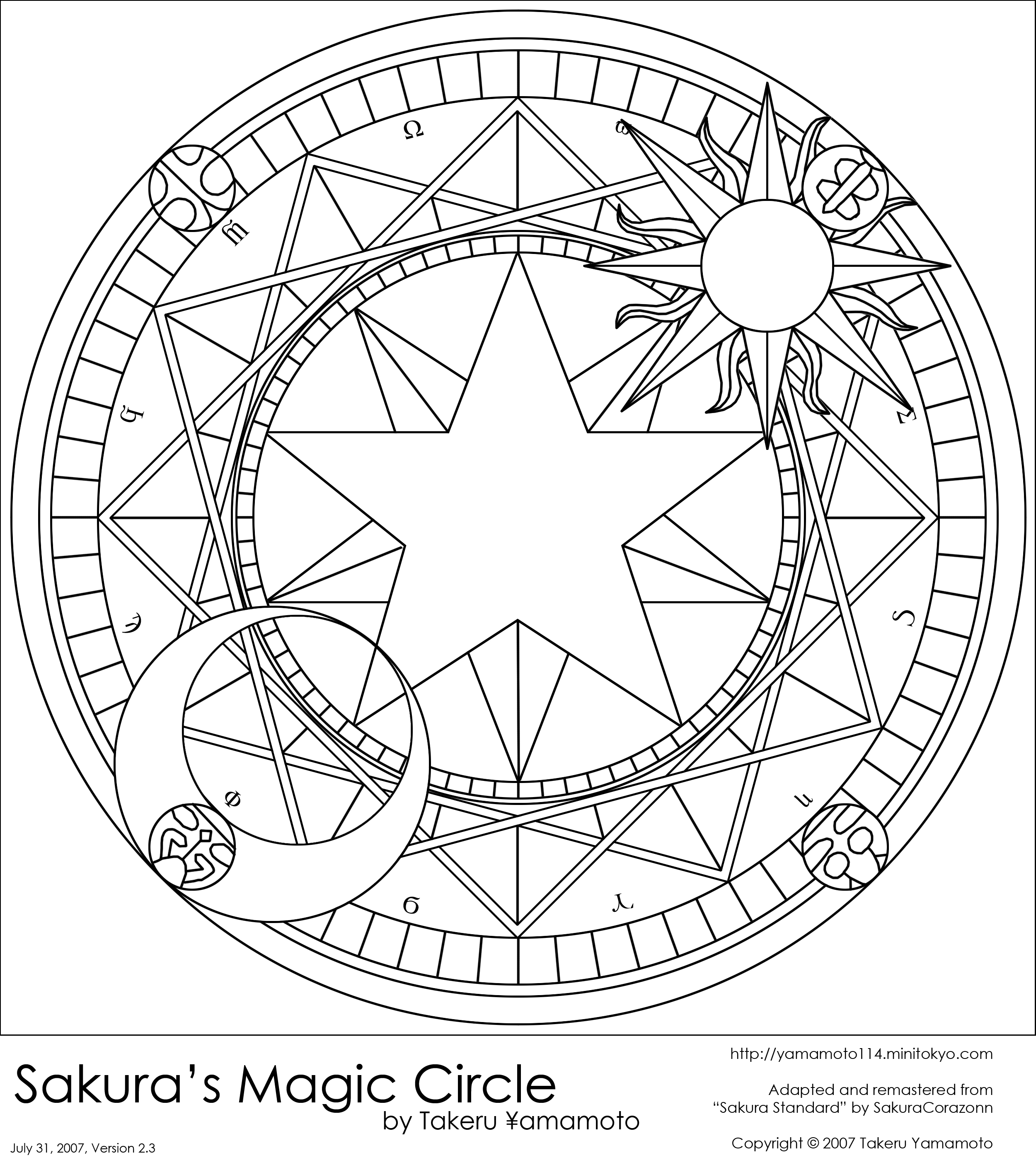 2500x2800 Sakura's Magic Circle By Olivebranchmlp