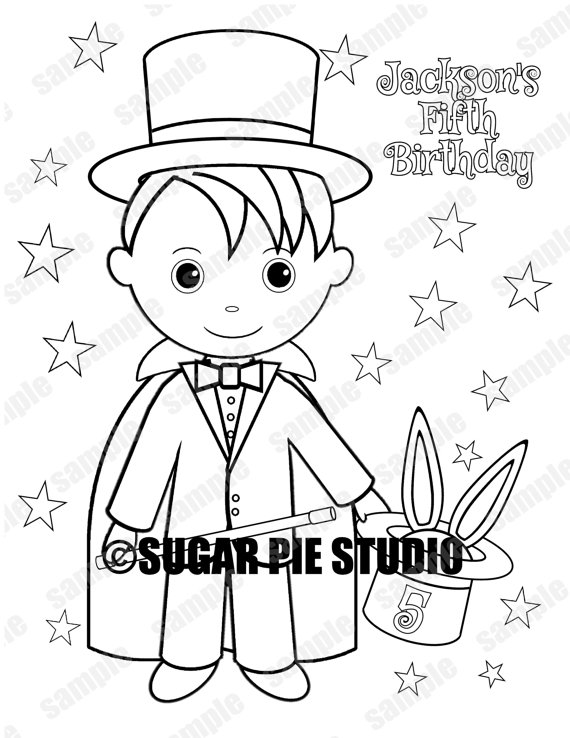 570x738 Personalized Printable Magician Magic Show Maze Birthday Party