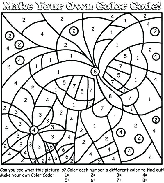 564x628 Create Coloring Pages Draw Create Your Own Coloring Page Online