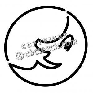 300x300 Man In The Moon Clipart Clipart Panda