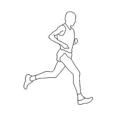 400x400 2d Running Man , People